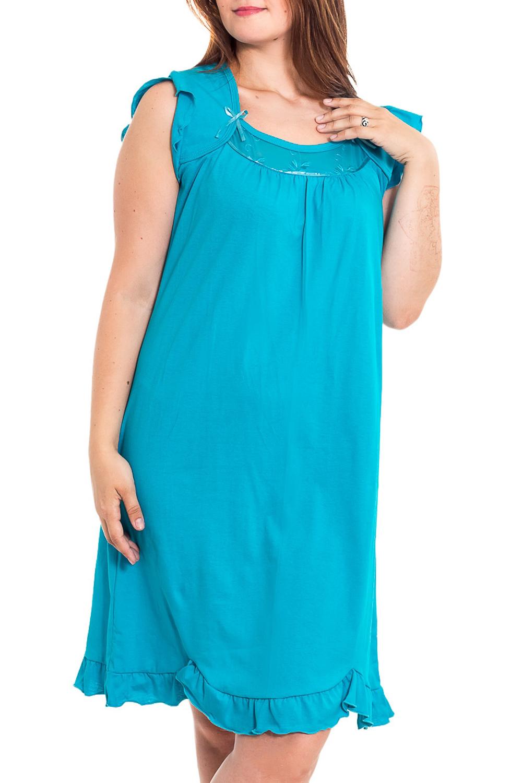 Ночная сорочкаНочные сорочки<br>Качественная ночная сорочка без рукавов. Домашняя одежда, прежде всего, должна быть удобной, практичной и красивой. В наших изделиях Вы будете чувствовать себя комфортно, особенно, по вечерам после трудового дня.  В изделии использованы цвета: бирюзовый  Рост девушки-фотомодели 180 см<br><br>Горловина: С- горловина<br>По рисунку: Однотонные<br>По форме: Сорочки<br>По элементам: Без рукавов<br>По сезону: Всесезон<br>По материалу: Хлопок<br>По стилю: Повседневный стиль<br>Размер : 44,46<br>Материал: Хлопок<br>Количество в наличии: 2
