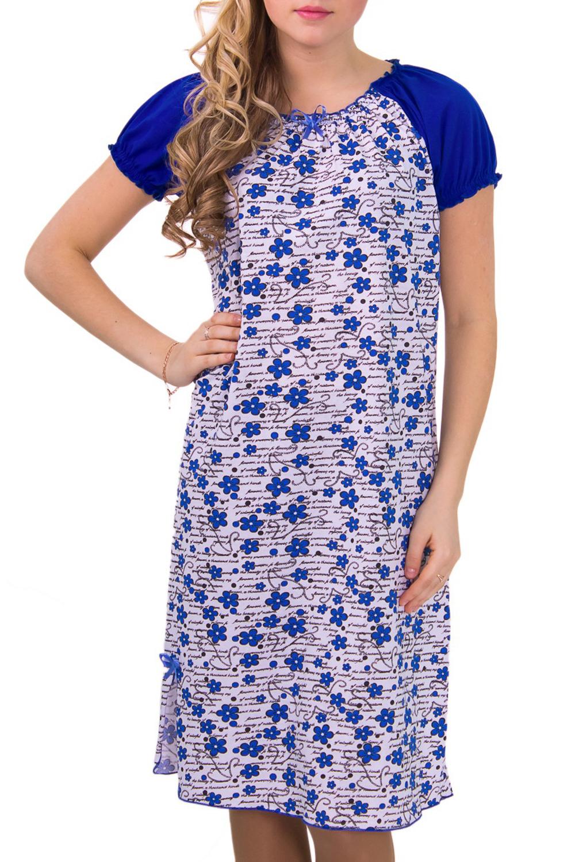 СорочкаНочные сорочки<br>Очень удобная сорочка, свободный крой, короткий рукав. Домашняя одежда, прежде всего, должна быть удобной, практичной и красивой. В сорочке Вы будете чувствовать себя комфортно, особенно, по вечерам после трудового дня.  Цвет: белый с синим  Рост девушки-фотомодели 164 см<br><br>Горловина: С- горловина<br>По рисунку: Растительные мотивы,Цветные,Цветочные,С принтом<br>По форме: Сорочки<br>По сезону: Осень,Весна<br>По длине: До колена<br>По материалу: Хлопок<br>По стилю: Повседневный стиль<br>Размер : 46<br>Материал: Хлопок<br>Количество в наличии: 1
