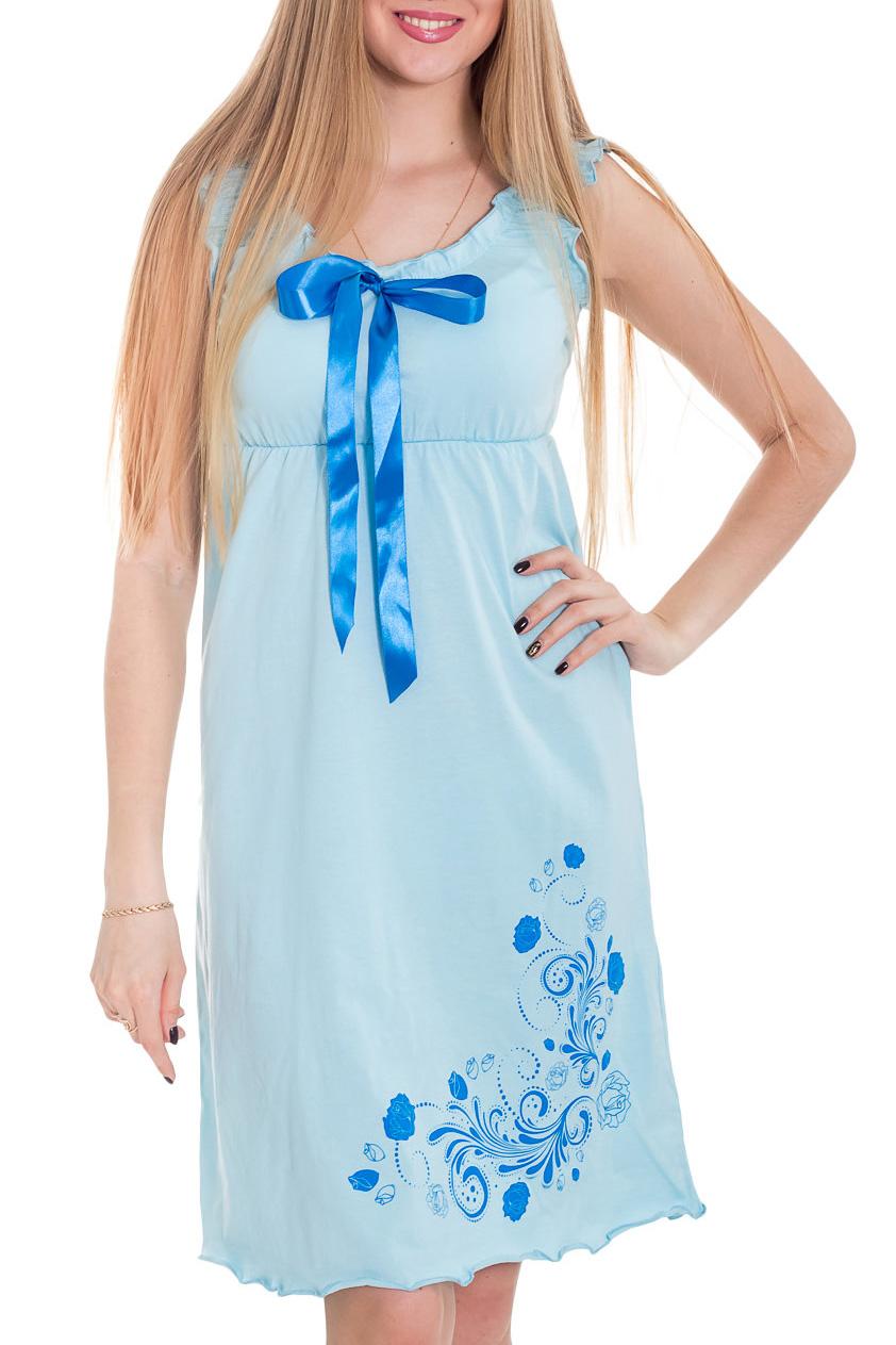 СорочкаНочные сорочки<br>Качественная ночная сорочка. Домашняя одежда, прежде всего, должна быть удобной, практичной и красивой. В наших изделиях Вы будете чувствовать себя комфортно, особенно, по вечерам после трудового дня.  Цвет: голубой  Рост девушки-фотомодели 170 см<br><br>Горловина: С- горловина<br>По рисунку: Однотонные,С принтом<br>По силуэту: Приталенные<br>По форме: Сорочки<br>По элементам: Без рукавов<br>По сезону: Всесезон<br>По длине: До колена<br>По материалу: Трикотаж,Хлопок<br>По стилю: Повседневный стиль,Романтический стиль<br>Размер : 42,46,48<br>Материал: Хлопок<br>Количество в наличии: 3