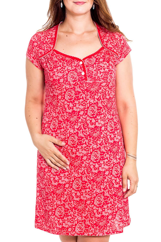 Ночная сорочкаНочные сорочки<br>Качественная ночная сорочка с короткими рукавами. Домашняя одежда, прежде всего, должна быть удобной, практичной и красивой. В наших изделиях Вы будете чувствовать себя комфортно, особенно, по вечерам после трудового дня.  В изделии использованы цвета: розовый и др.  Рост девушки-фотомодели 180 см<br><br>По рисунку: Цветные,С принтом<br>По силуэту: Свободные<br>По форме: Сорочки<br>По сезону: Всесезон<br>По длине: До колена<br>По материалу: Хлопок<br>По стилю: Повседневный стиль<br>Размер : 50,54<br>Материал: Хлопок<br>Количество в наличии: 2