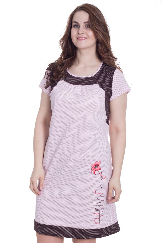 СорочкаНочные сорочки<br>Замечательная женская ночная сорочка с короткими рукавами из приятного хлопка.  Цвет: розовый, коричневый  Рост девушки-фотомодели 180 см.<br><br>По стилю: Повседневные<br>По материалу: Хлопковые<br>По рисунку: Цветные,Цветочные,В горошек,Растительные мотивы,С принтом (печатью)<br>По сезону: Всесезон<br>По силуэту: Приталенные<br>По форме: Сорочки<br>По длине: Миди<br>Горловина: С- горловина<br>Размер: 46,48,50,52,54,56<br>Материал: 100% хлопок<br>Количество в наличии: 10