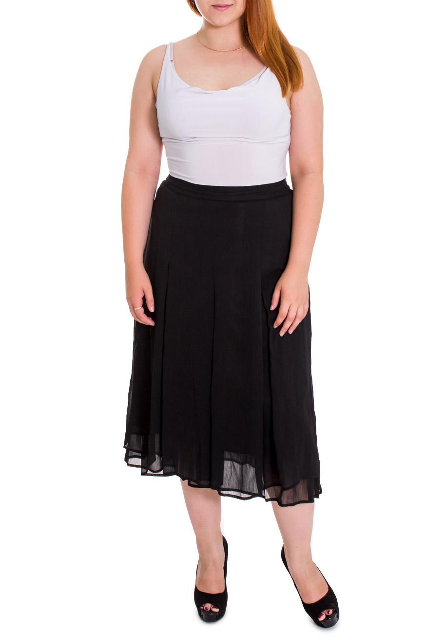ЮбкаЮбки<br>Легкая женская юбка из воздушного шифона. Отличный выбор для повседневного гардероба.  Цвет: черный  Рост девушки-фотомодели 169 см.<br><br>По образу: Город,Свидание<br>По рисунку: Однотонные<br>По сезону: Лето<br>По силуэту: Полуприталенные<br>По материалу: Шифон<br>По стилю: Повседневный стиль<br>По элементам: Со складками,С завышенной талией<br>По длине: Ниже колена<br>По форме: Юбка-трапеция<br>Размер : 46<br>Материал: Шифон<br>Количество в наличии: 2