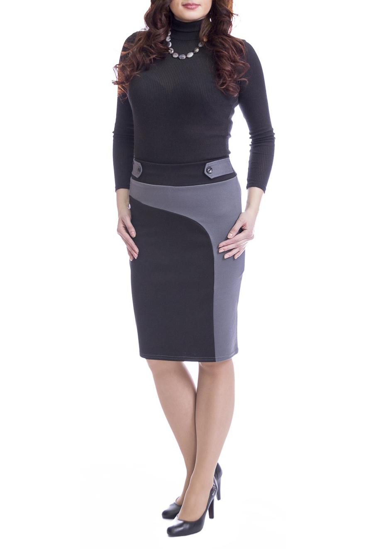 ЮбкаЮбки<br>Цветная юбка из приятного материала. Наличие эластана в составе ткани обеспечивает свободу движений. Отличный выбор для повседневного и делового гардероба. Ткань - плотный трикотаж, характеризующийся эластичностью, растяжимостью и мягкостью.  В изделии использованы цвета: черный, серый  Рост девушки-фотомодели 170 см.<br><br>По длине: До колена<br>По материалу: Вискоза,Трикотаж<br>По рисунку: Цветные<br>По силуэту: Приталенные<br>По стилю: Офисный стиль,Повседневный стиль<br>По форме: Юбка-карандаш<br>По сезону: Осень,Весна<br>Размер : 46,48,50,52<br>Материал: Джерси<br>Количество в наличии: 7