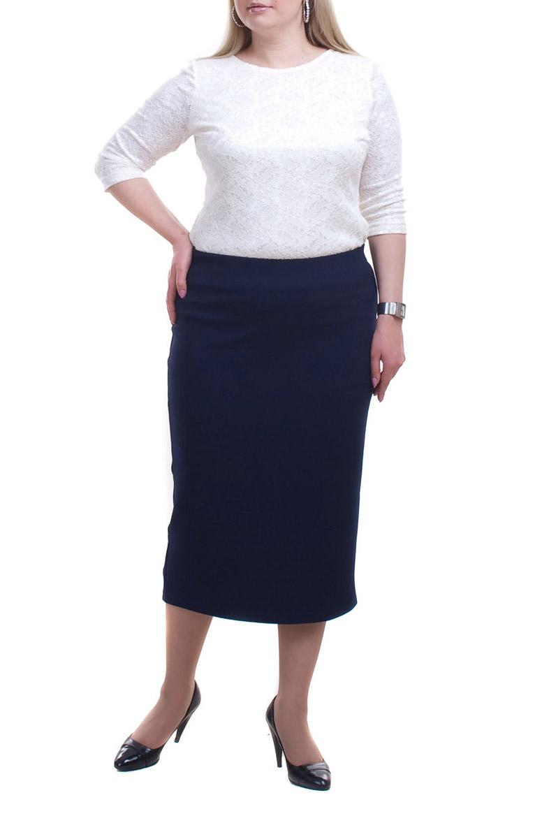 ЮбкаЮбки<br>Замечательная юбка ниже колена. Модель выполнена из плотного материала. Отличный выбор для любого случая.  Цвет: синий  Рост девушки-фотомодели 173 см.<br><br>По длине: Ниже колена,Миди<br>По материалу: Вискоза,Тканевые<br>По рисунку: Однотонные<br>По силуэту: Полуприталенные<br>По стилю: Офисный стиль,Повседневный стиль<br>По элементам: С разрезом<br>Разрез: Короткий<br>По сезону: Осень,Весна,Зима,Лето,Всесезон<br>Размер : 52,54,64,66<br>Материал: Костюмно-плательная ткань<br>Количество в наличии: 6