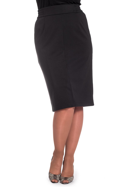 ЮбкаЮбки<br>Однотонная юбка длиной ниже колена. Модель выполнена из приятного материала с подкладом из полиэстера. Отличный выбор для повседневного гардероба.   В изделии использованы цвета: черный  Ростовка изделия 170 см.  Параметры размеров: 48 размер - обхват груди 100 см., обхват талии 84 см., обхват бедер 108 см. 50 размер - обхват груди 104 см., обхват талии 89 см., обхват бедер 112 см. 52 размер - обхват груди 108 см., обхват талии 94 см., обхват бедер 116 см. 54 размер - обхват груди 112 см., обхват талии 99 см., обхват бедер 120 см. 56 размер - обхват груди 116 см., обхват талии 104 см., обхват бедер 124 см. 58 размер - обхват груди 120 см., обхват талии 109 см., обхват бедер 128 см. 60 размер - обхват груди 124 см., обхват талии 114 см., обхват бедер 132 см. 62 размер - обхват груди 128 см., обхват талии 119 см., обхват бедер 136 см. 64 размер - обхват груди 132 см., обхват талии 124 см., обхват бедер 140 см. 66 размер - обхват груди 136 см., обхват талии 129 см., обхват бедер 144 см. 68 размер - обхват груди 140 см., обхват талии 134 см., обхват бедер 148 см. 70 размер - обхват груди 144 см., обхват талии 139 см., обхват бедер 152 см. 72 размер - обхват груди 148 см., обхват талии 144 см., обхват бедер 156 см. 74 размер - обхват груди 152 см., обхват талии 149 см., обхват бедер 160 см. 76 размер - обхват груди 156 см., обхват талии 154 см., обхват бедер 164 см.  Рост девушки-фотомодели 180 см.<br><br>По длине: Ниже колена<br>По материалу: Трикотаж<br>По образу: Город,Офис,Свидание<br>По рисунку: Однотонные<br>По сезону: Зима,Осень,Весна<br>По силуэту: Приталенные<br>По стилю: Классический стиль,Офисный стиль,Повседневный стиль<br>По форме: Юбка-карандаш<br>По элементам: С завышенной талией,С разрезом<br>Разрез: Короткий<br>Размер : 50,52,54,56,58,60,62,64,66<br>Материал: Трикотаж<br>Количество в наличии: 9