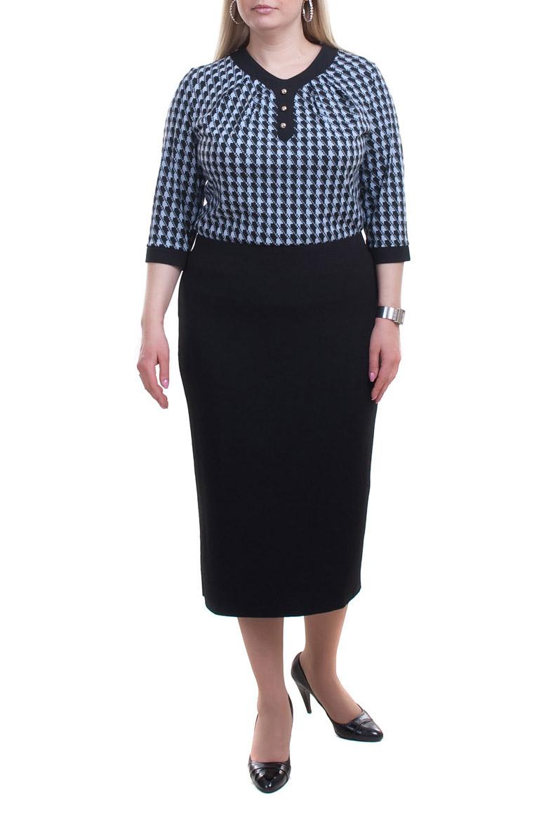 ЮбкаЮбки<br>Замечательная юбка ниже колена.  Отличный выбор для любого случая.  Цвет: черный  Рост девушки-фотомодели 173 см.<br><br>По длине: Ниже колена<br>По материалу: Вискоза,Тканевые<br>По рисунку: Однотонные<br>По силуэту: Полуприталенные<br>По стилю: Офисный стиль,Повседневный стиль<br>По элементам: С разрезом<br>Разрез: Короткий<br>По сезону: Осень,Весна<br>Размер : 52,54,56,60,62,64,66,68,70<br>Материал: Трикотаж<br>Количество в наличии: 32