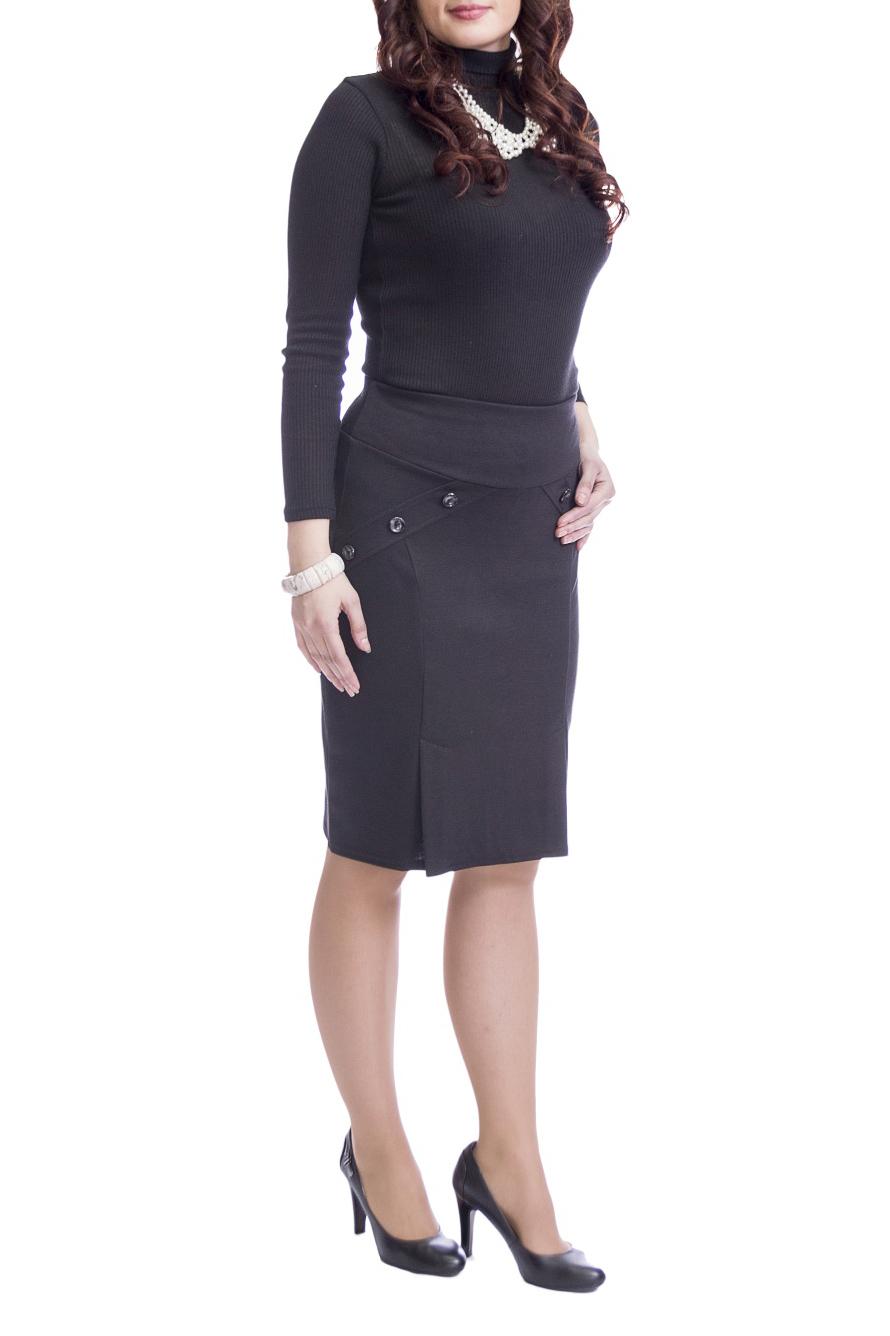 ЮбкаЮбки<br>Однотонная юбка полуприталенного силуэта. Наличие эластана в составе ткани обеспечивает свободу движений. Отличный выбор для повседневного и делового гардероба. Ткань - плотный трикотаж, характеризующийся эластичностью, растяжимостью и мягкостью.  Цвет: черный  Рост девушки-фотомодели 170 см.<br><br>По длине: До колена<br>По материалу: Вискоза,Трикотаж<br>По образу: Город,Офис<br>По рисунку: Однотонные<br>По силуэту: Полуприталенные<br>По стилю: Офисный стиль,Повседневный стиль<br>По форме: Юбка-карандаш<br>По элементам: С декором,С отделочной фурнитурой,С разрезом<br>Разрез: Короткий<br>По сезону: Осень,Весна<br>Размер : 46,48,50,52<br>Материал: Джерси<br>Количество в наличии: 8