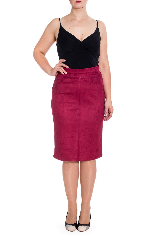 ЮбкаЮбки<br>Однотонная женская юбка ниже колена. Модель выполнена из мягкой замши. Пояс декорирован пуговицами. Отличный выбор для повседневного и делового гардероба.  Цвет: бордовый  Параметры размеров: 44 размер - обхват груди 84 см., обхват талии 72 см., обхват бедер 97 см. 46 размер - обхват груди 92 см., обхват талии 76 см., обхват бедер 100 см. 48 размер - обхват груди 96 см., обхват талии 80 см., обхват бедер 103 см. 50 размер - обхват груди 100 см., обхват талии 84 см., обхват бедер 106 см. 52 размер - обхват груди 104 см., обхват талии 88 см., обхват бедер 109 см. 54 размер - обхват груди 110 см., обхват талии 94,5 см., обхват бедер 114 см. 56 размер - обхват груди 116 см., обхват талии 101 см., обхват бедер 119 см. 58 размер - обхват груди 122 см., обхват талии 107,5 см., обхват бедер 124 см. 60 размер - обхват груди 128 см., обхват талии 114 см., обхват бедер 129 см.  Ростовка изделия 168 см.  Рост девушки-фотомодели 180 см<br><br>По длине: Ниже колена<br>По материалу: Замша<br>По образу: Город,Офис,Свидание<br>По рисунку: Однотонные<br>По сезону: Зима,Осень,Весна<br>По силуэту: Приталенные<br>По стилю: Офисный стиль,Повседневный стиль<br>По форме: Юбка-карандаш<br>По элементам: С разрезом<br>Разрез: Короткий,Шлица<br>Размер : 50<br>Материал: Искусственная замша<br>Количество в наличии: 1