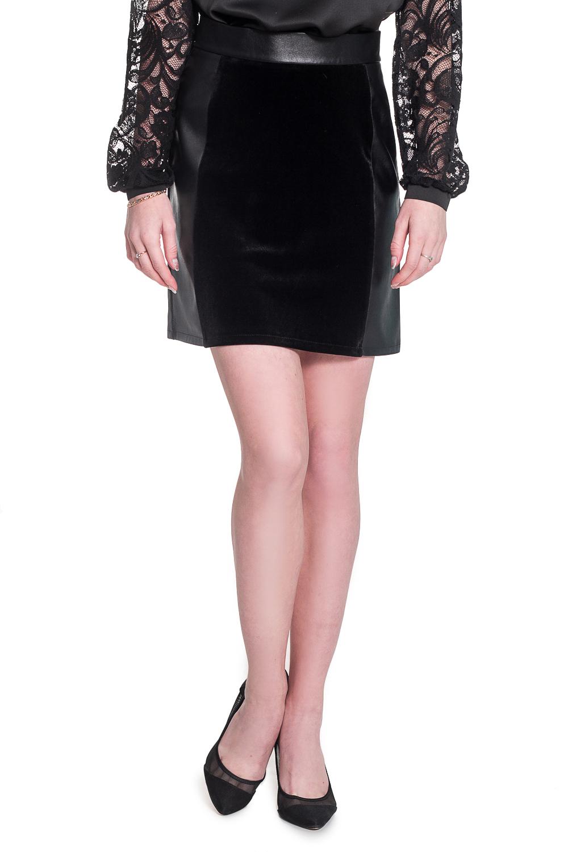 ЮбкаЮбки<br>Данная стильная юбка составит идеальный комплект с шикарной блузкой арт. DG10015(2731+472).  Юбка силуэта трапеция с притачным поясом по талии. Рельефы на передней и задней частях изделия. Молния в боковом шве.  Цвет: черный.  Рост девушки-фотомодели 173 см  Длина изделия - 45 ± 2 см<br><br>По длине: До колена<br>По материалу: Бархат,Кожа<br>По рисунку: Однотонные<br>По сезону: Весна,Зима,Лето,Осень,Всесезон<br>По силуэту: Полуприталенные,Приталенные<br>По стилю: Кэжуал,Молодежный стиль,Повседневный стиль,Ультрамодный стиль<br>По элементам: С декором,С кожаными вставками<br>Застежка: С молнией<br>По форме: Юбка-трапеция<br>Размер : 42,44,46,50,52<br>Материал: Искусственная кожа + Бархат<br>Количество в наличии: 11