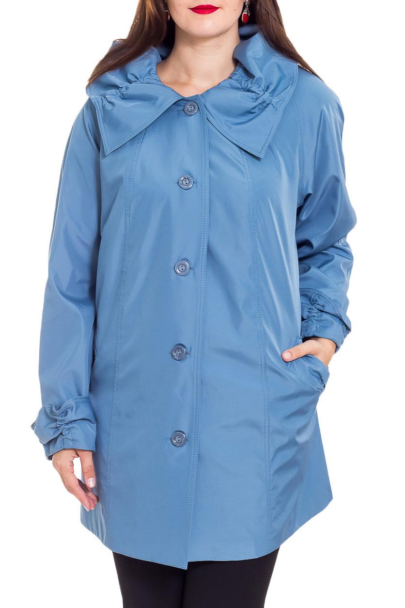 КурткаКуртки<br>Интересная куртка с длинными рукавами. Модель выполнена из плотной ткани с подкладом из полиэстера. Отличный выбор для повседневного гардероба.  Цвет: голубой  Рост девушки-фотомодели 180 см<br><br>Воротник: Отложной<br>Застежка: С пуговицами<br>По длине: Средней длины<br>По материалу: Плащевая ткань<br>По рисунку: Однотонные<br>По силуэту: Прямые<br>По стилю: Повседневный стиль<br>По элементам: С декором,С карманами<br>Рукав: Длинный рукав<br>По сезону: Осень,Весна<br>Размер : 62,64,66,68,70,74,78<br>Материал: Плащевая ткань<br>Количество в наличии: 7