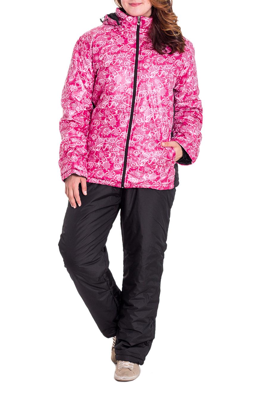 КостюмВерхняя одежда<br>Теплый костюм состоит из брюк и куртки. Модель выполнена из плотной болоньи. Отличный выбор для повседневного гардероба или активного отдыха.  Цвет: черный, розовый  Рост девушки-фотомодели 180 см.<br><br>Воротник: Стойка<br>Застежка: С молнией<br>По длине: Макси<br>По образу: Город,Спорт<br>По рисунку: Абстракция,Цветные<br>По сезону: Зима<br>По силуэту: Полуприталенные<br>По стилю: Повседневный стиль,Спортивный стиль<br>По элементам: С капюшоном,С карманами<br>Рукав: Длинный рукав<br>Размер : 56,58<br>Материал: Болонья<br>Количество в наличии: 5