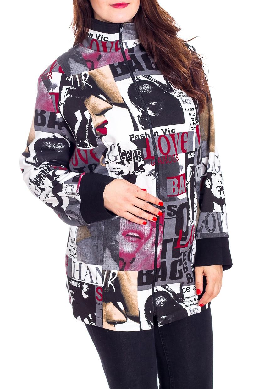 КурткаКуртки<br>Утепленная куртка с застежкой на молнию. Модель выполнена из приятного трикотажа. Отличный выбор для повседневного гардероба.  В изделии использованы цвета: серый, черный, белый, розовый  Рост девушки-фотомодели 180 см<br><br>Воротник: Стойка<br>Застежка: С молнией<br>По длине: Средней длины<br>По материалу: Хлопок<br>По рисунку: С принтом,Цветные<br>По силуэту: Прямые<br>По стилю: Повседневный стиль<br>По элементам: С манжетами<br>Рукав: Длинный рукав<br>По сезону: Осень,Весна<br>Размер : 68<br>Материал: Трикотаж<br>Количество в наличии: 1