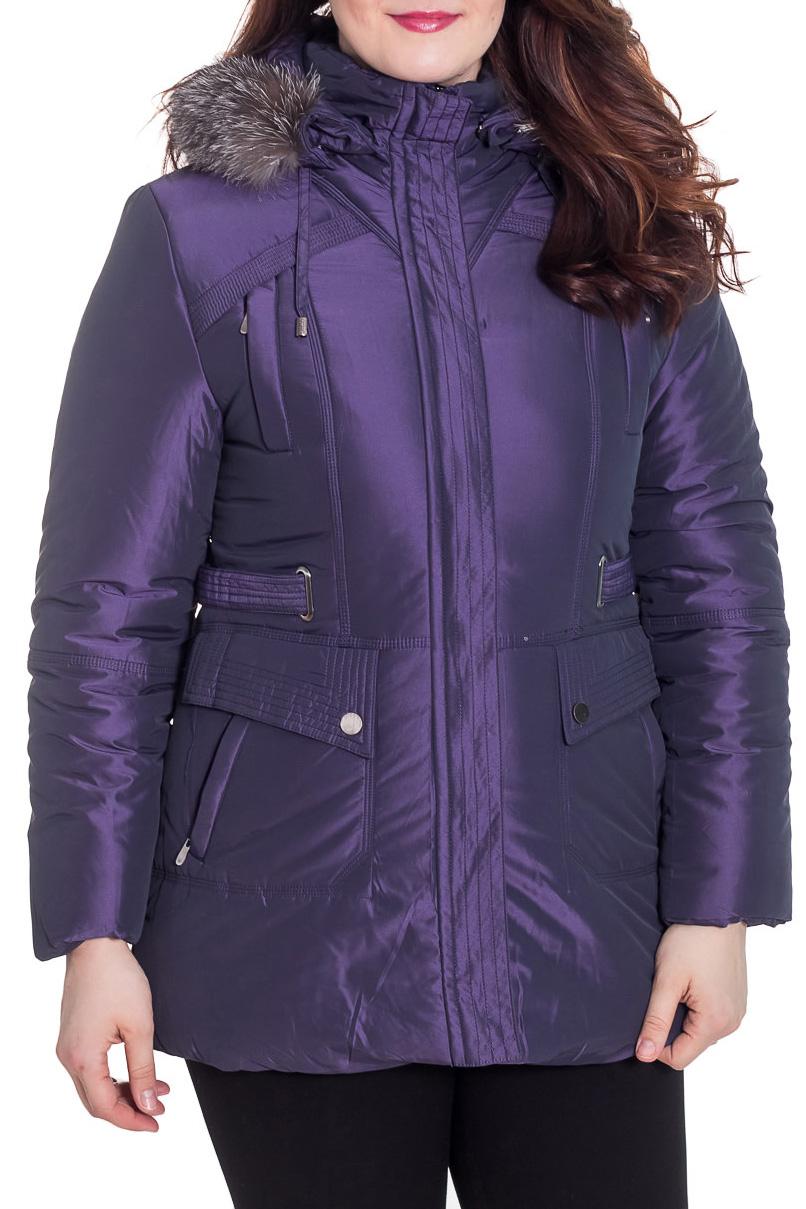КурткаКуртки<br>Замечательная женская куртка с длинными рукавами, накладными карманами и застежкой на молнию. Модель выполнена из плотной болоньи. Отличный выбор для повседневного гардероба. Ростовка изделия 170 см.  Цвет: фиолетовый  Температурный режим: до -10 градусов.  Рост девушки-фотомодели 180 см.<br><br>Воротник: Стойка<br>Застежка: С кнопками,С молнией<br>По длине: Средней длины<br>По материалу: Мех,Плащевая ткань<br>По рисунку: Однотонные<br>По сезону: Зима,Осень,Весна<br>По силуэту: Полуприталенные<br>По стилю: Повседневный стиль<br>По элементам: С капюшоном,С карманами,С манжетами,С подкладом<br>Рукав: Длинный рукав<br>Размер : 46<br>Материал: Болонья<br>Количество в наличии: 1