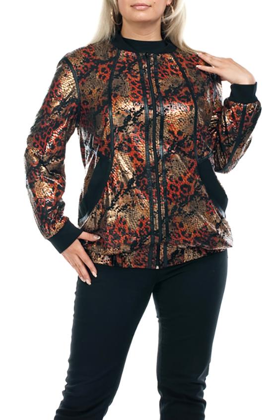 КурткаКуртки<br>Эффектная женская куртка с длинными рукавами. Модель выполнена из блестящего материала. Отличный выбор для повседневного гардероба.  В изделии использованы цвета: бежевый, оранжевый, черный и др.  Рост девушки-фотомодели 173 см.<br><br>Застежка: С молнией<br>По длине: Короткие<br>По рисунку: Леопард,С принтом,Цветные<br>По силуэту: Полуприталенные<br>По стилю: Повседневный стиль<br>По форме: Кожаная куртка<br>По элементам: С карманами,С манжетами<br>Рукав: Длинный рукав<br>По сезону: Осень,Весна<br>Размер : 52,60,66,68,70<br>Материал: Полиэстер<br>Количество в наличии: 9