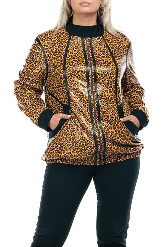 КурткаКуртки<br>Эффектная женская куртка с длинными рукавами. Модель выполнена из блестящего материала. Отличный выбор для повседневного гардероба.  В изделии использованы цвета: бежевый, желтый, черный и др.  Рост девушки-фотомодели 173 см.<br><br>Застежка: С молнией<br>По длине: Короткие<br>По рисунку: Леопард,С принтом,Цветные<br>По силуэту: Полуприталенные<br>По стилю: Повседневный стиль<br>По форме: Кожаная куртка<br>По элементам: С карманами,С манжетами<br>Рукав: Длинный рукав<br>По сезону: Осень,Весна<br>Размер : 52,54,66<br>Материал: Полиэстер<br>Количество в наличии: 4