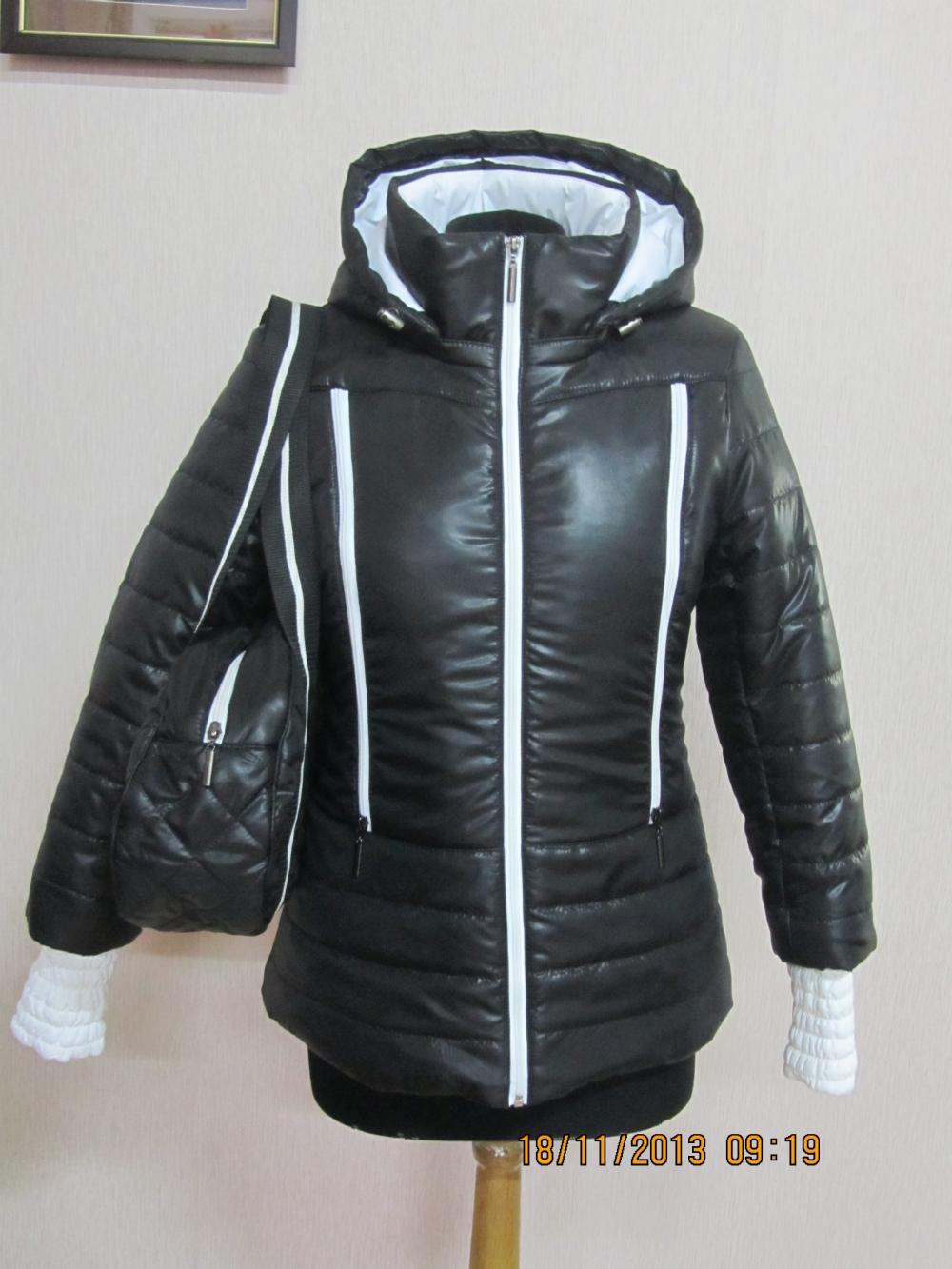 Куртка+Сумка
