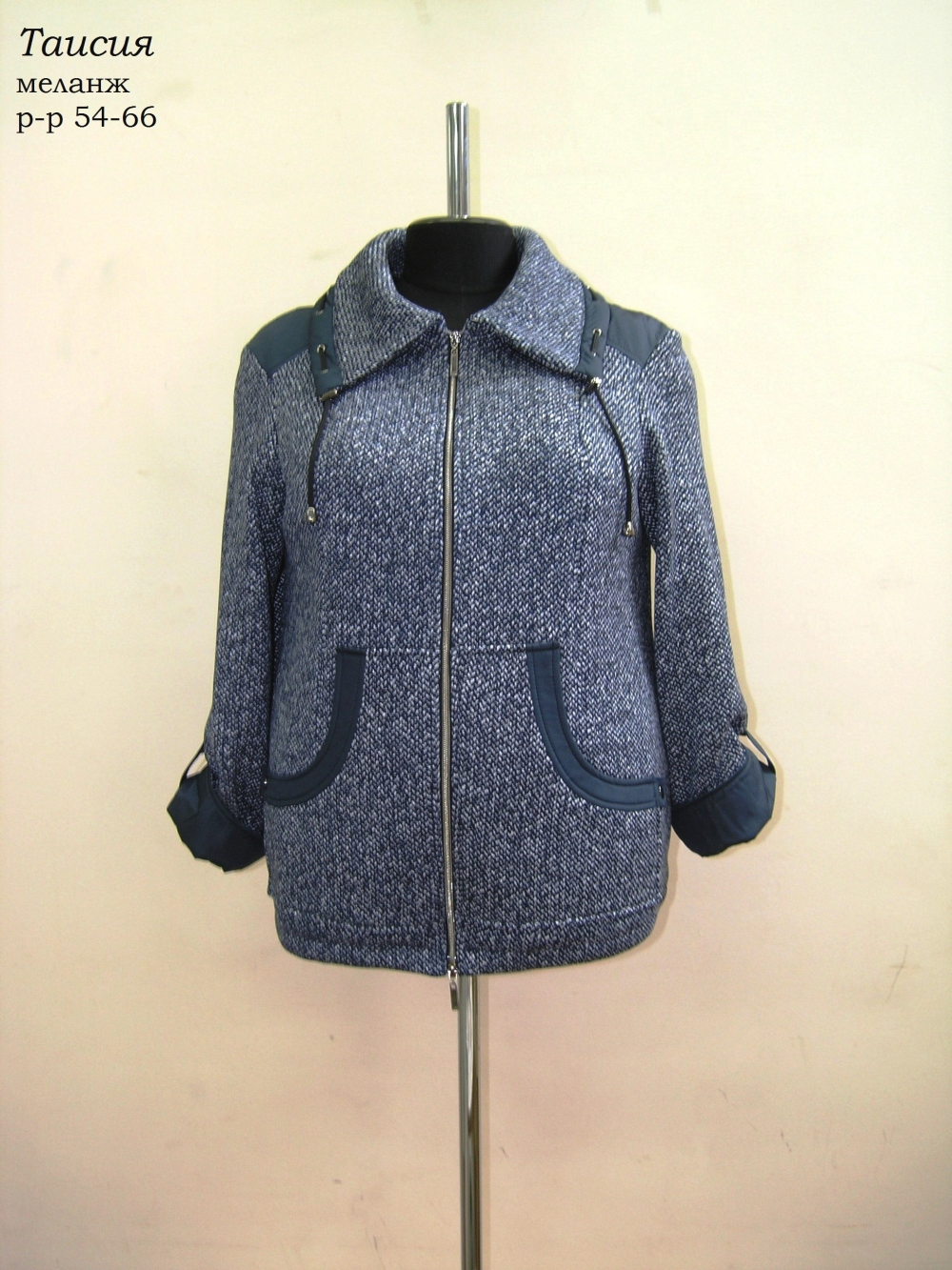 КурткаКуртки<br>Интересная женская куртка с застежкой на молнию и длинными рукавами. Модель выполнена из плотного трикотажа. Отличный выбор для демисезонного периода.  В изделии использованы цвета: серый, синий и др.  Рост девушки-фотомодели 172 см<br><br>Воротник: Отложной<br>Застежка: С молнией<br>По силуэту: Полуприталенные<br>По стилю: Повседневный стиль<br>По элементам: С отделочной фурнитурой,С патами<br>Рукав: Длинный рукав<br>По сезону: Осень,Весна<br>По длине: Короткие<br>По рисунку: Цветные<br>Размер : 56,58,60,62,66<br>Материал: Трикотаж<br>Количество в наличии: 5