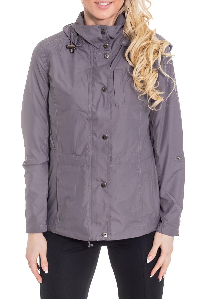 КурткаКуртки<br>Женская куртка с длинными рукавами. Модель застегивается на кнопки. Отличный выбор для повседневного гардероба.  Цвет: серый  Рост девушки-фотомодели 170 см.<br><br>Воротник: Стойка<br>Застежка: С кнопками,С молнией<br>По материалу: Плащевая ткань<br>По рисунку: Однотонные<br>По силуэту: Полуприталенные<br>По стилю: Повседневный стиль<br>По форме: Ветровка<br>По элементам: С карманами,С капюшоном<br>Рукав: Длинный рукав<br>По сезону: Осень,Весна<br>По длине: Короткие<br>Размер : 44,46,48,50<br>Материал: Плащевая ткань<br>Количество в наличии: 4