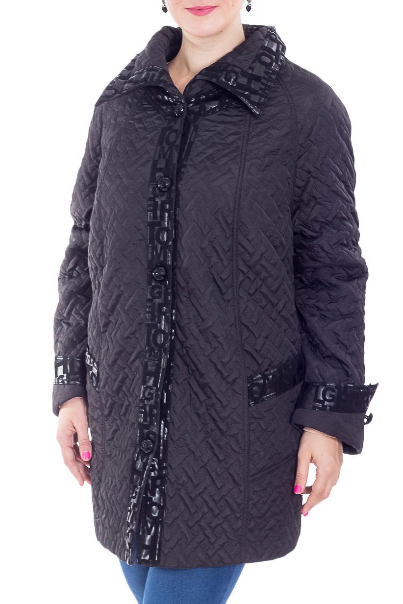 КурткаКуртки<br>Демисезонная куртка длиной до колена с отложным воротником и застежкой на пуговицы. Модель выполнена из плотной плащевой ткани. Отличный выбор для повседневного гардероба.  Цвет: синий  Рост девушки-фотомодели 180 см<br><br>Воротник: Отложной<br>По длине: Удлиненные<br>По материалу: Плащевая ткань<br>По рисунку: Однотонные,Фактурный рисунок<br>По силуэту: Полуприталенные<br>По стилю: Повседневный стиль<br>По элементам: С декором,С карманами<br>Рукав: Длинный рукав<br>По сезону: Осень,Весна<br>Застежка: С пуговицами<br>Размер : 64,66<br>Материал: Плащевая ткань<br>Количество в наличии: 3
