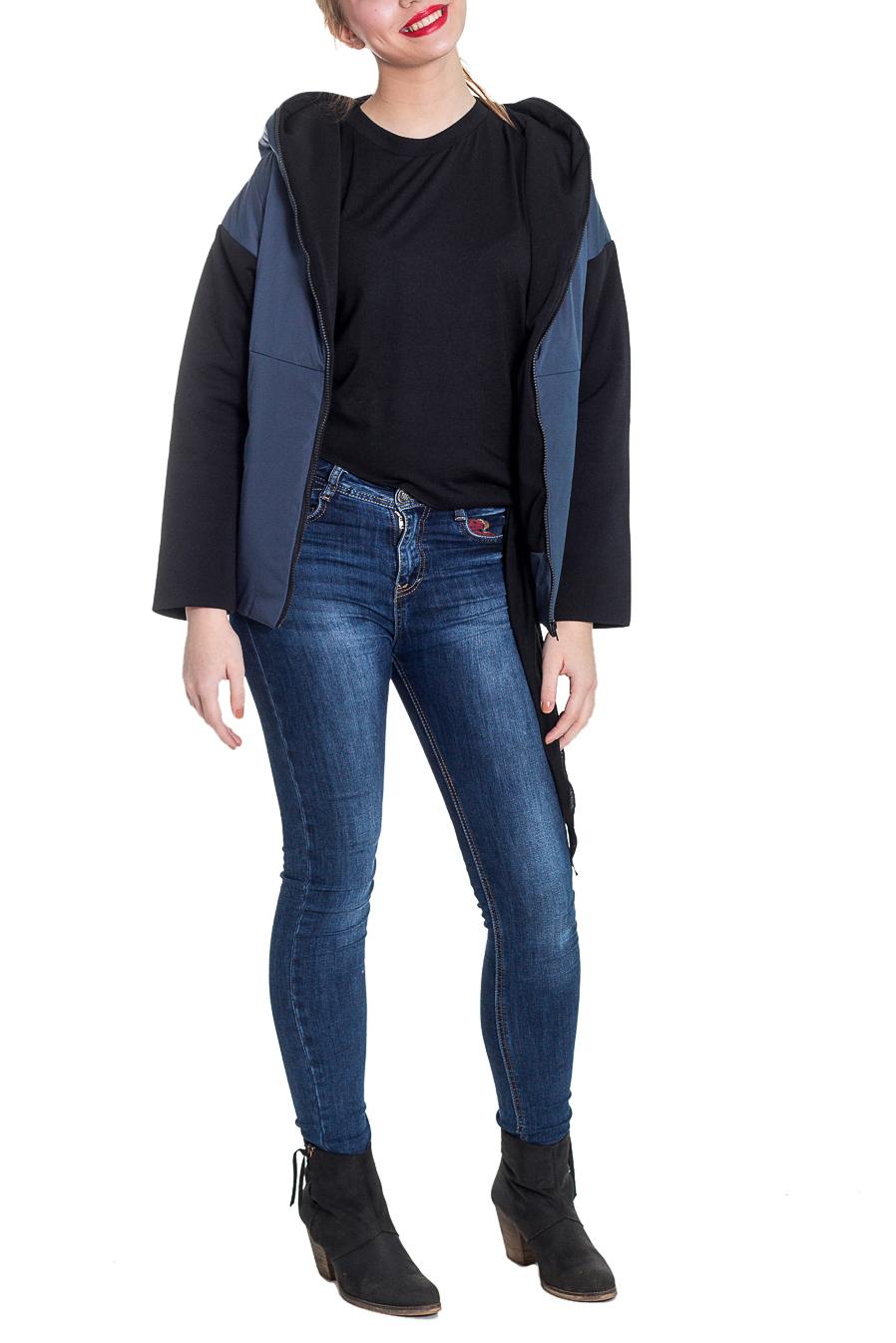 КурткаКуртки<br>Актуальная укороченная женская куртка удивит Вас своим удобством во время носки, элегантностью, неповторимым стилем. Наше изделие одинаково гармонично впишется как в молодежный, трендовый, так и в классический гардероб.  Куртка прямого силуэта. На передней части изделия кокетка, центральная застежка на молнию и прорезные карманы с молниями. На спинке кокетка со средним швом. Низ асимметричный с разрезами по бокам. Капюшон. Рукав рубашечный со спущенной линией плеча.  Утеплитель - синтепон. Куртка на синтепоне подойдет для активного человека, который много двигается и не желает чуствовать себя стесненным в движениях.  Температурный режим до - 5°C Цвет: синий и черный.  Длина рукава - 61 ± 1 см  Рост девушки-фотомодели 173 см  Длина изделия - 67 ± 2 см<br><br>Застежка: С молнией<br>По длине: Короткие<br>По материалу: Плащевая ткань<br>По рисунку: Однотонные<br>По сезону: Весна,Осень<br>По силуэту: Прямые<br>По стилю: Кэжуал,Молодежный стиль,Повседневный стиль,Спортивный стиль,Ультрамодный стиль<br>По форме: Ветровка<br>По элементам: С декором,С капюшоном,С карманами,С подкладом,С фигурным низом<br>Рукав: Длинный рукав<br>Размер : 42,48<br>Материал: Плащевая ткань<br>Количество в наличии: 5
