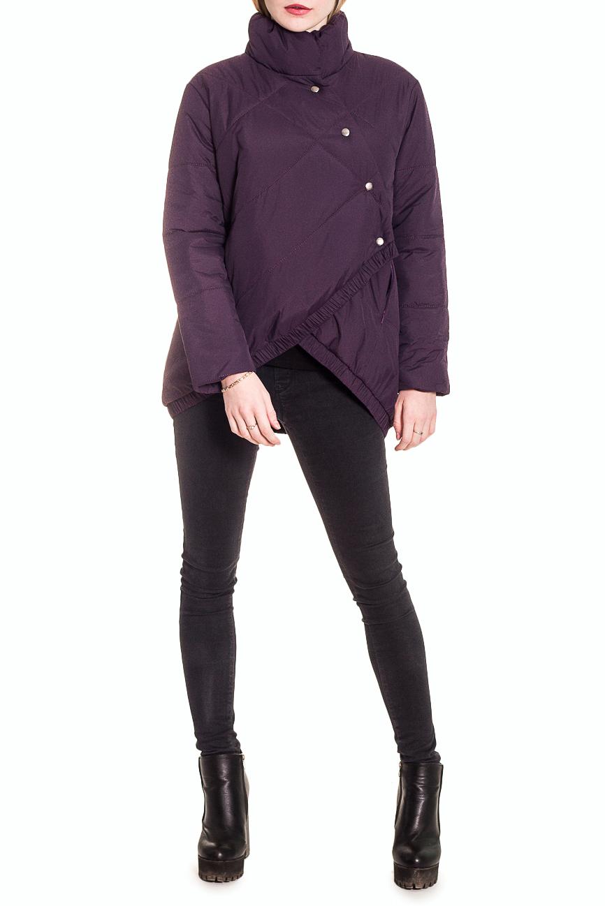 КурткаКуртки<br>Оригинальная куртка силуэта трапеция с резинкой по низу. На передней части изделия застежка на запах с кнопками и карманы с потайными молниями. На спинке средний шов. Воротник стойка. Рукав рубашечный, со спущенной линией плеча. Цвет: приглущенный фиолетовый.  Синтепон - лёгкий, объёмный, упругий нетканый материал, служащий утеплителем. Преимущества синтепона заключаются в лёгкости, хороших теплозащитных свойствах и малом весе, а также в безвредности для человека.   Плотность 150 г/кв.м - теплый синтепон в 1,5 см толщиной. Состав верхней ткани 100% полиэстер Состав подкладочной ткани 100% полиэстер (флис) Состав утеплителя 100% полиэфирное волокно (синтепон).  Температурный режим до - 10°C  Длина рукава (от конечной плечевой точки) - 60 ± 1 см  Рост девушки-фотомодели 173 см  Длина изделия по спинке - 75 ± 2 см<br><br>Воротник: Стойка<br>Застежка: С кнопками<br>По длине: Короткие<br>По материалу: Плащевая ткань,Синтепон,Флис<br>По образу: Город<br>По рисунку: Однотонные<br>По сезону: Весна,Зима,Осень<br>По силуэту: Свободные<br>По стилю: Кэжуал,Молодежный стиль,Повседневный стиль,Ультрамодный стиль<br>По элементам: Отделка строчкой,С воротником,С декором,С карманами,С отделочной фурнитурой,С подкладом,С фигурным низом,Со складками<br>Рукав: Длинный рукав<br>Размер : 40,42,44,46,48,50,52<br>Материал: Плащевая ткань<br>Количество в наличии: 18