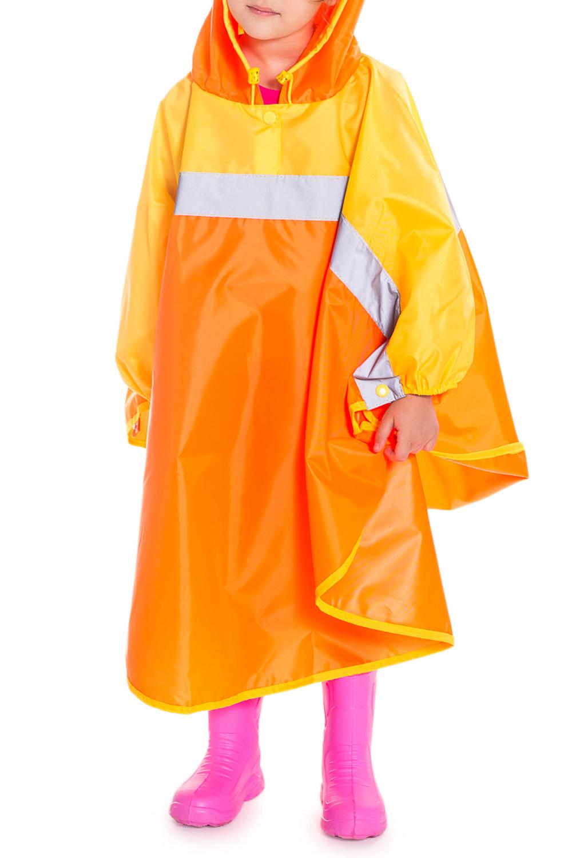 ДождевикВерхняя одежда<br>Яркая и удобная накидка-дождевик со световозвращающей лентой. Сделает ребенка заметным, защитит от дождя... а бегать, крутить головой и даже кататься на велосипеде не помешает Сделана из плотной плащевки с водоотталкивающей пропиткой.  Отличия, особенности и преимущества: - яркие цвета очень нравятся детишкам, и эту накидку они носят с удовольствием - плотная водонепроницаемая ткань не липнет к одежде и не промокает - световозвращающая лента делает ребенка заметным даже в темное время суток - специальная конструкция капюшона: закрывает голову, но не мешает смотреть по сторонам и не слетает от ветра - при необходимости укроет вместе с рюкзачком или школьной сумкой - специальный покрой не стесняет движений, не мешает бегать и даже кататься на велосипеде - при езде на велосипеде в дождь укроет руки (руки укрываются передним полотнищем) и не даст им замерзнуть  Цвет: оранжевый, желтый  Размер 74 соответствует росту 70-73 см Размер 80 соответствует росту 74-80 см Размер 86 соответствует росту 81-86 см Размер 92 соответствует росту 87-92 см Размер 98 соответствует росту 93-98 см Размер 104 соответствует росту 98-104 см Размер 110 соответствует росту 105-110 см Размер 116 соответствует росту 111-116 см Размер 122 соответствует росту 117-122 см Размер 128 соответствует росту 123-128 см Размер 134 соответствует росту 129-134 см Размер 140 соответствует росту 135-140 см Размер 146 соответствует росту 141-146 см Размер 152 соответствует росту 147-152 см Размер 158 соответствует росту 153-158 см Размер 164 соответствует росту 159-164 см<br><br>По материалу: Плащевая ткань<br>По образу: Повседневные<br>По рисунку: Цветные<br>По сезону: Лето,Осень,Весна<br>По силуэту: Свободные<br>По форме: Дождевик<br>Рукав: Длинный рукав<br>По возрасту: Дошкольные ( от 3 до 7 лет),Школьные ( от 7 до 13 лет),Ясельные ( от 1 до 3 лет)<br>По стилю: Повседневные<br>По длине: Удлиненные<br>Размер : 104,86<br>Материал: Болонья<br>Количество в наличии: 2