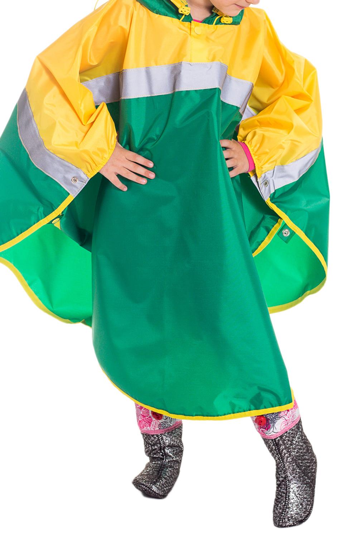 ДождевикВерхняя одежда<br>Яркая и удобная накидка-дождевик со световозвращающей лентой. Сделает ребенка заметным, защитит от дождя... а бегать, крутить головой и даже кататься на велосипеде не помешает Сделана из плотной плащевки с водоотталкивающей пропиткой.  Отличия, особенности и преимущества: - яркие цвета очень нравятся детишкам, и эту накидку они носят с удовольствием - плотная водонепроницаемая ткань не липнет к одежде и не промокает - световозвращающая лента делает ребенка заметным даже в темное время суток - специальная конструкция капюшона: закрывает голову, но не мешает смотреть по сторонам и не слетает от ветра - при необходимости укроет вместе с рюкзачком или школьной сумкой - специальный покрой не стесняет движений, не мешает бегать и даже кататься на велосипеде - при езде на велосипеде в дождь укроет руки (руки укрываются передним полотнищем) и не даст им замерзнуть  Цвет: зеленый, желтый  Размер 74 соответствует росту 70-73 см Размер 80 соответствует росту 74-80 см Размер 86 соответствует росту 81-86 см Размер 92 соответствует росту 87-92 см Размер 98 соответствует росту 93-98 см Размер 104 соответствует росту 98-104 см Размер 110 соответствует росту 105-110 см Размер 116 соответствует росту 111-116 см Размер 122 соответствует росту 117-122 см Размер 128 соответствует росту 123-128 см Размер 134 соответствует росту 129-134 см Размер 140 соответствует росту 135-140 см Размер 146 соответствует росту 141-146 см Размер 152 соответствует росту 147-152 см Размер 158 соответствует росту 153-158 см Размер 164 соответствует росту 159-164 см<br><br>По материалу: Плащевая ткань<br>По образу: Повседневные<br>По рисунку: Цветные<br>По сезону: Лето,Осень,Весна<br>По силуэту: Свободные<br>По форме: Дождевик<br>Рукав: Длинный рукав<br>По возрасту: Ясельные ( от 1 до 3 лет)<br>По длине: Удлиненные<br>Размер : 116,92<br>Материал: Болонья<br>Количество в наличии: 3