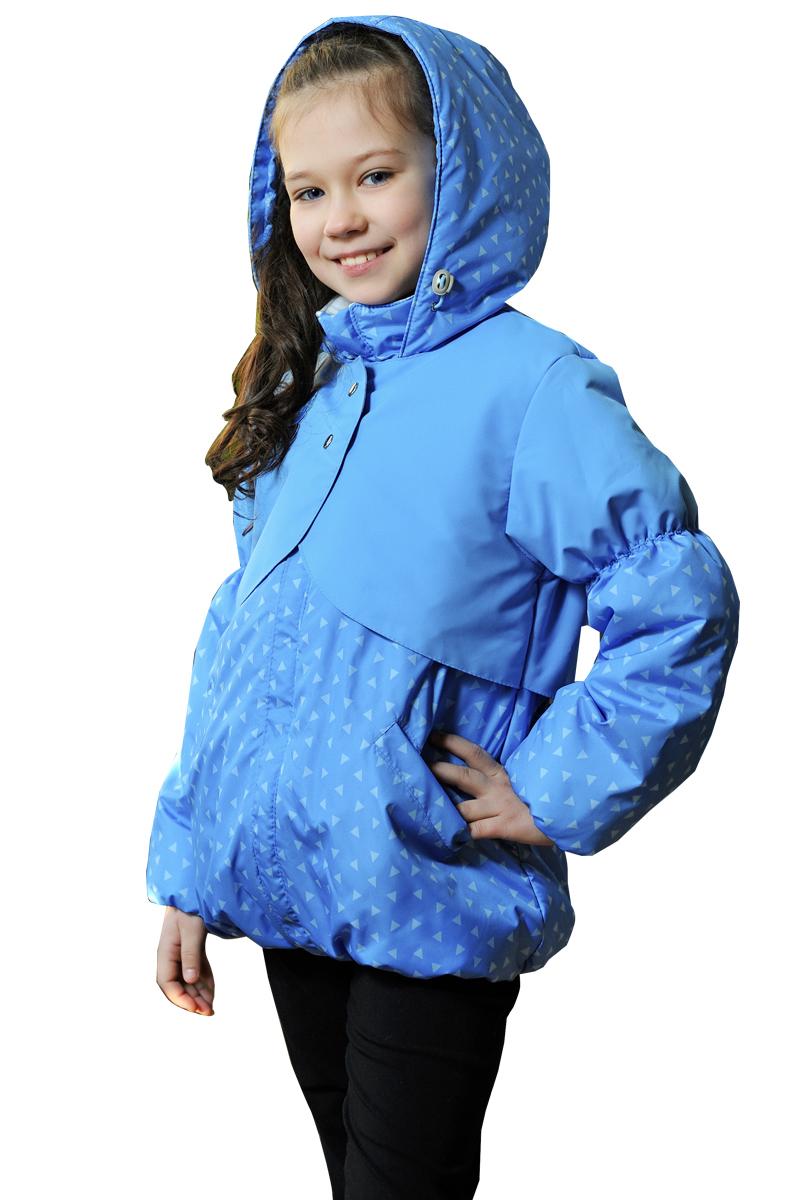 КурткаВерхняя одежда<br>Куртка утеплённая для девочки из водоотталкивающего материала, с капюшоном и воротником-стойка. Застёжка молния скрыта ветрозащитной планкой. Накладная кокетка на кнопках. Низ изделия и рукава на сборке.  Верхняя ткань - полиэстер 100%  Подкладка - флис Наполнитель - синтепон  В изделии использованы цвета: голубой и др.  Размер 74 соответствует росту 70-73 см Размер 80 соответствует росту 74-80 см Размер 86 соответствует росту 81-86 см Размер 92 соответствует росту 87-92 см Размер 98 соответствует росту 93-98 см Размер 104 соответствует росту 98-104 см Размер 110 соответствует росту 105-110 см Размер 116 соответствует росту 111-116 см Размер 122 соответствует росту 117-122 см Размер 128 соответствует росту 123-128 см Размер 134 соответствует росту 129-134 см Размер 140 соответствует росту 135-140 см<br><br>Воротник: Стойка<br>По возрасту: Подростковые ( от 13 до 16 лет)<br>По длине: Миди<br>По материалу: Плащевая ткань<br>По образу: Повседневные<br>По рисунку: С принтом (печатью),Цветные<br>По силуэту: Полуприталенные<br>По элементам: С декором,С капюшоном,С карманами,С молнией,С подкладом<br>Рукав: Длинный рукав<br>По сезону: Осень,Весна<br>Размер : 128<br>Материал: Болонья<br>Количество в наличии: 1
