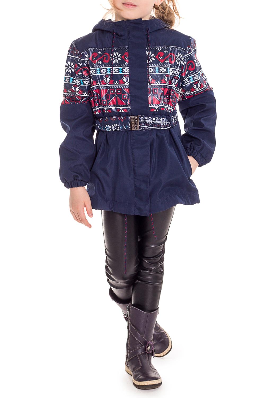 Куртка LacyWear VOKD(32)-GVV
