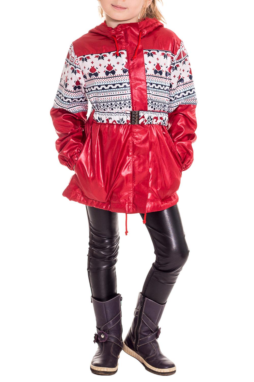КурткаВерхняя одежда<br>Стильная детская куртка из курточной, водоотталкивающей ткани. Подкладка - флис.  Цвет: красный, белый.  Состав верхней ткани - 100% полиэстер Подклад 100% полиэстер Утеплитель - флис, 100% полиэстер  Размер 74 соответствует росту 70-73 см Размер 80 соответствует росту 74-80 см Размер 86 соответствует росту 81-86 см Размер 92 соответствует росту 87-92 см Размер 98 соответствует росту 93-98 см Размер 104 соответствует росту 98-104 см Размер 110 соответствует росту 105-110 см Размер 116 соответствует росту 111-116 см Размер 122 соответствует росту 117-122 см Размер 128 соответствует росту 123-128 см Размер 134 соответствует росту 129-134 см Размер 140 соответствует росту 135-140 см Размер 146 соответствует росту 141-146 см<br><br>Воротник: Стойка<br>По возрасту: Дошкольные ( от 3 до 7 лет)<br>По материалу: Плащевая ткань<br>По образу: Повседневные<br>По рисунку: Цветные,Этнические<br>По силуэту: Полуприталенные<br>По форме: Ветровка<br>По элементам: С декором,С карманами,С молнией,С подкладом,С поясом,С утеплителем<br>Рукав: Длинный рукав<br>По сезону: Осень,Весна<br>По длине: Удлиненные<br>Размер : 116,122<br>Материал: Плащевая ткань<br>Количество в наличии: 3