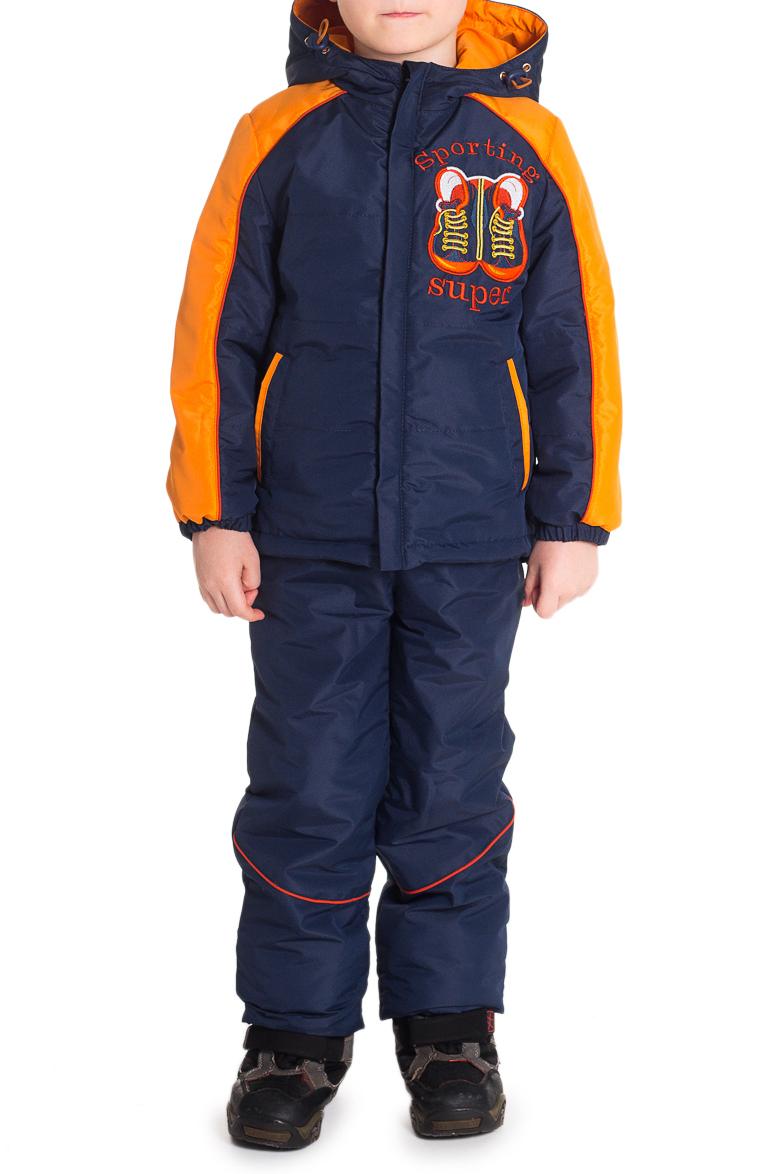 КостюмВерхняя одежда<br>Теплый и удобный костюм для мальчика. Костюм состоит из полукомбинезона и куртки. Материалы: верх - плащевая, подклад 100 % хлопок, наполнитель - синтепон  Цвет: синий, желтый  Размер 74 соответствует росту 70-73 см Размер 80 соответствует росту 74-80 см Размер 86 соответствует росту 81-86 см Размер 92 соответствует росту 87-92 см Размер 98 соответствует росту 93-98 см Размер 104 соответствует росту 98-104 см Размер 110 соответствует росту 105-110 см Размер 116 соответствует росту 111-116 см Размер 122 соответствует росту 117-122 см Размер 128 соответствует росту 123-128 см Размер 134 соответствует росту 129-134 см Размер 140 соответствует росту 135-140 см Размер 146 соответствует росту 141-146 см<br><br>Воротник: Стойка<br>По длине: Макси<br>По материалу: Плащевая ткань<br>По образу: Повседневные,Спорт<br>По рисунку: Цветные<br>По силуэту: Полуприталенные<br>По элементам: С карманами,С молнией<br>Рукав: Длинный рукав<br>По сезону: Осень,Весна<br>По возрасту: Ясельные ( от 1 до 3 лет)<br>Размер : 86<br>Материал: Плащевая ткань<br>Количество в наличии: 1