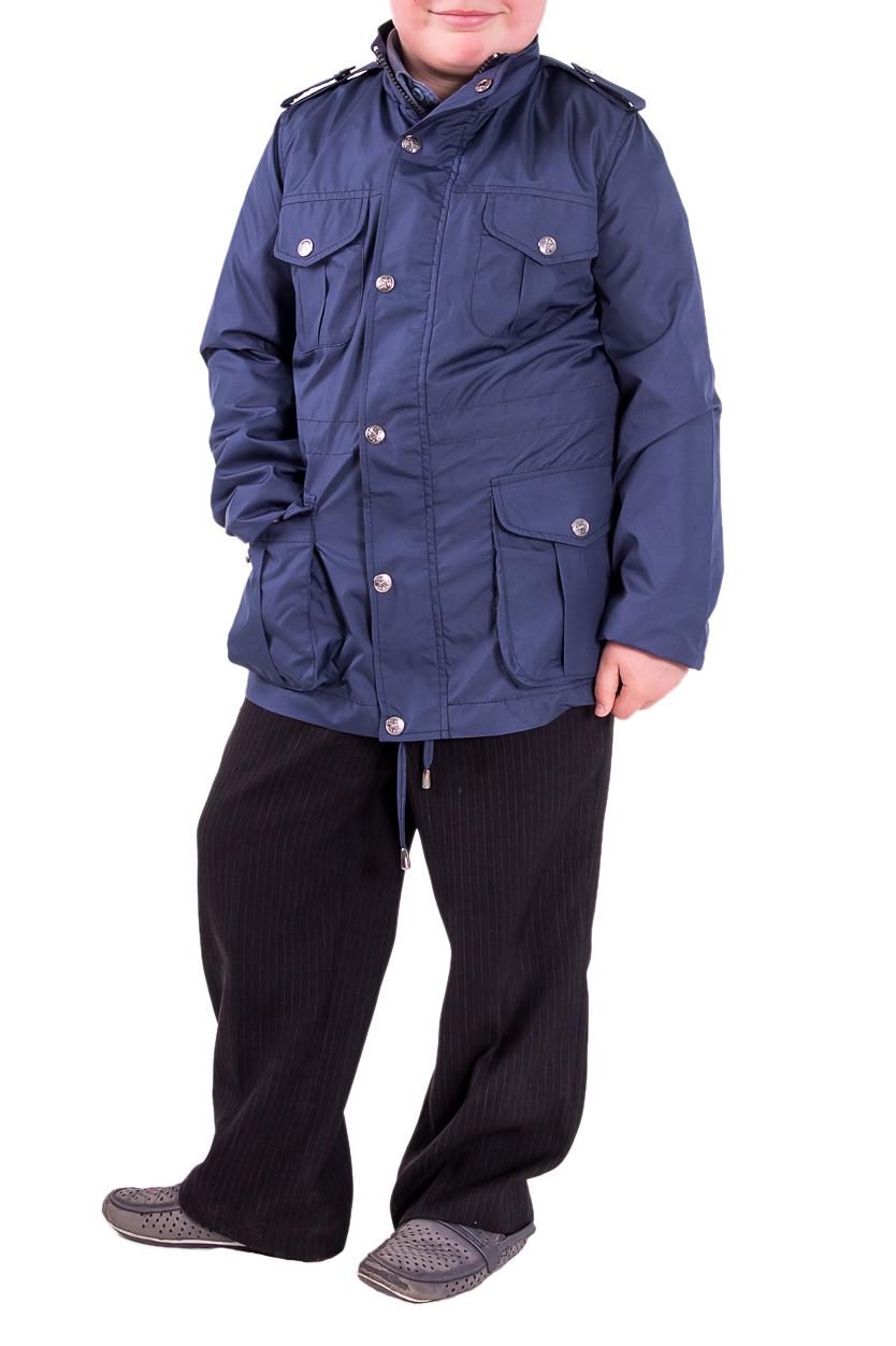 Куртка - ветровкаВерхняя одежда<br>Куртка прямого силуэта с кулиской по талии и кокетками на передней части изделия. На переде 4 накладные кармана. На плечах погоны. Воротник стойка, застежка на молнию с планкой и кнопками. Состав верхней ткани 100% полиэстер Состав подкладочной ткани 100% вискоза, по рукавам пущена сетка.  Цвет: синий.  Длина рукава: 128 размер - 52 ± 1 см 134 размер - 57 ± 1 см 140 размер - 59 ± 1 см 146 размер - 61 ± 1 см 152 размер - 63 ± 1 см 158 размер - 65 ± 1 см  Длина изделия: 128 размер - 58 ± 1 см 134 размер - 60 ± 1 см 140 размер - 63 ± 1 см 146 размер - 66 ± 1 см 152 размер - 69 ± 1 см 158 размер - 72 ± 1 см  Размер 128 соответствует росту 123-128 см Размер 134 соответствует росту 129-134 см Размер 140 соответствует росту 135-140 см Размер 146 соответствует росту 141-146 см Размер 152 соответствует росту 147-152 см Размер 158 соответствует росту 153-158 см<br><br>Воротник: Стойка<br>По длине: Миди,Мини<br>По материалу: Вискоза,Плащевая ткань<br>По образу: Повседневные<br>По рисунку: Однотонные<br>По сезону: Весна,Осень<br>По силуэту: Полуприталенные<br>По форме: Ветровка<br>По элементам: С декором,С карманами,С молнией,С патами,С подкладом<br>Рукав: Длинный рукав,С манжетой<br>По возрасту: Школьные ( от 7 до 13 лет)<br>Размер : 128,134,140,146,152,158<br>Материал: Плащевая ткань<br>Количество в наличии: 26