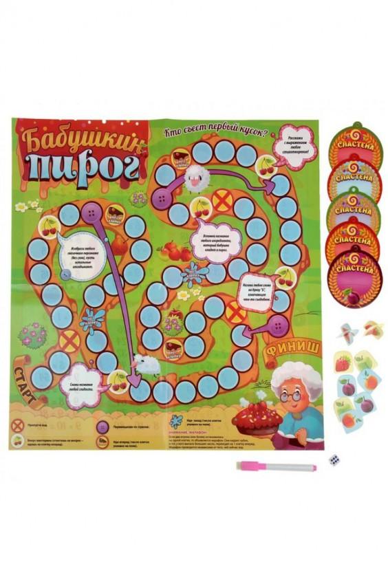 Игра-бродилка детская Российское швейное производство LacyWear 390.000