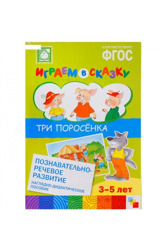 Купить Развивающие игрушки SL1033446  Книга