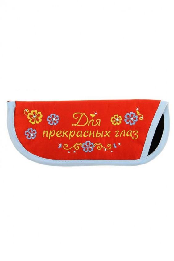 Чехол Российское швейное производство LacyWear 105.000
