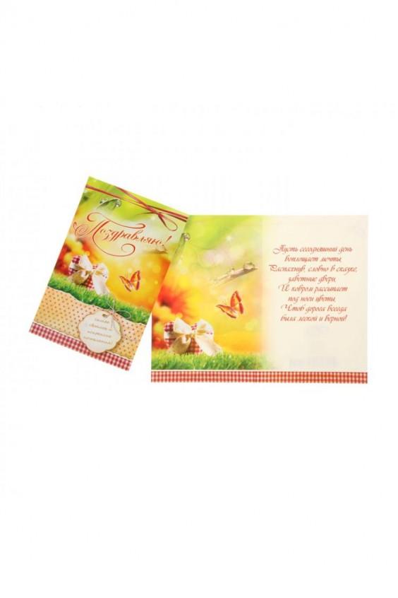 Заказать открытки с доставкой 85
