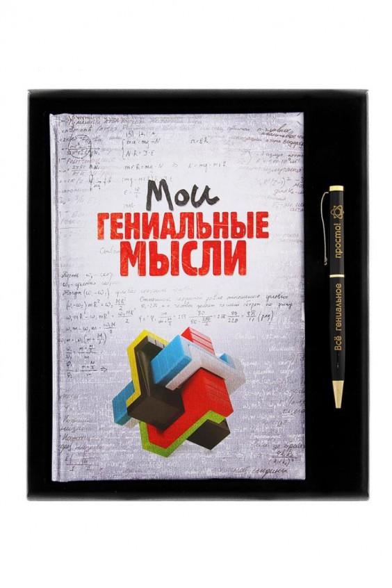 Набор подарочный Российское швейное производство LacyWear 510.000