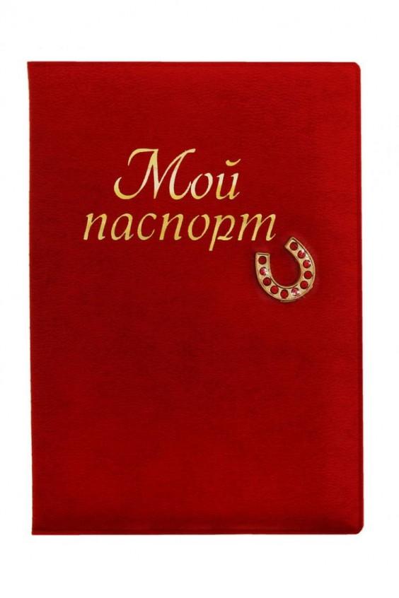 Обложка Российское швейное производство LacyWear 195.000