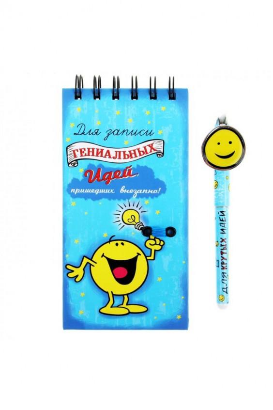 Блокнот + ручка Российское швейное производство LacyWear 195.000