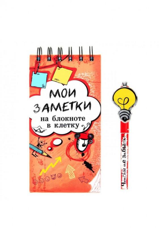 Блокнот + ручка Российское швейное производство LacyWear 170.000