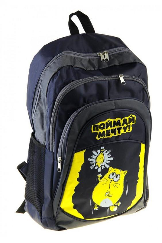 Рюкзак молодежный Российское швейное производство LacyWear 720.000