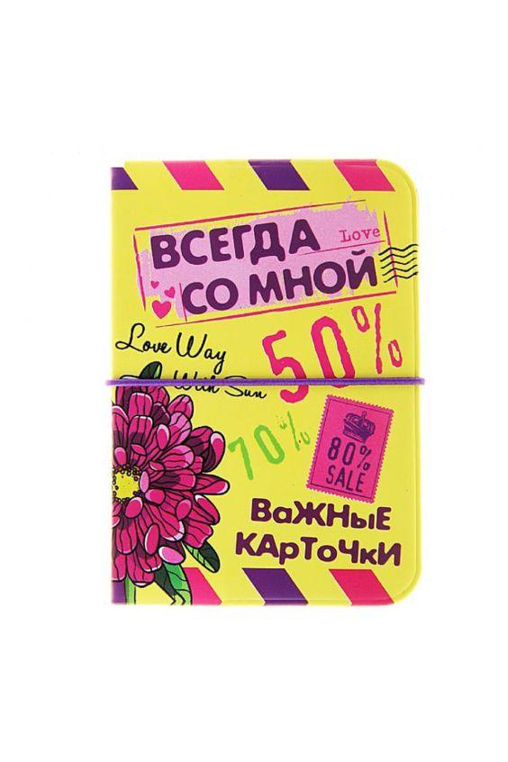 Визитница Российское швейное производство LacyWear 148.000