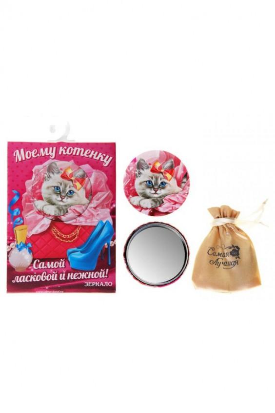 Зеркало Российское швейное производство LacyWear 78.000