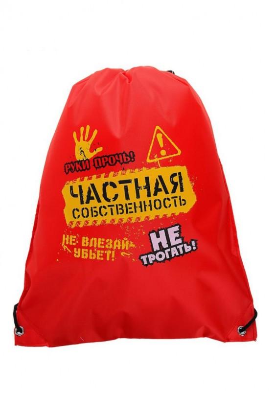 Сумка-мешок Российское швейное производство LacyWear 83.000