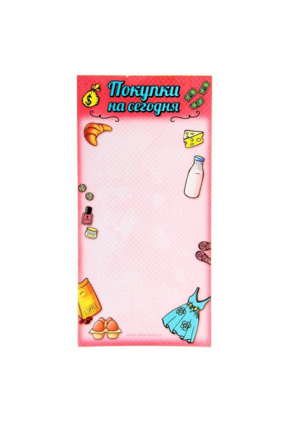 Блок Российское швейное производство LacyWear 44.000