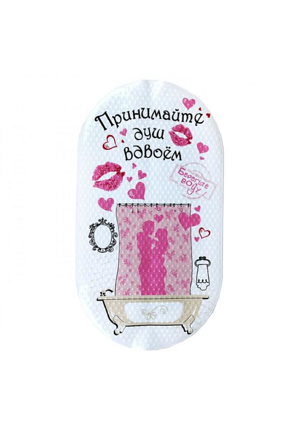 Коврик Российское швейное производство LacyWear 450.000