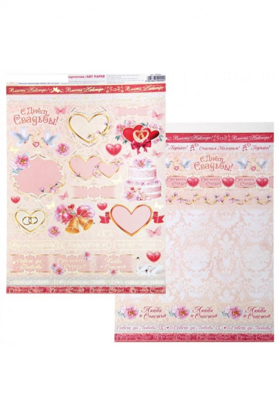 Бумага дизайнерская Российское швейное производство LacyWear 13.000