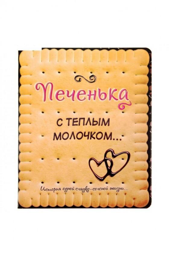 Тетрадь Российское швейное производство LacyWear 41.000