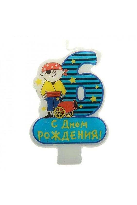 Свеча цифра Российское швейное производство LacyWear 56.000