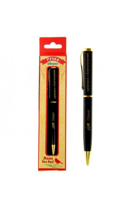 Ручка подарочная Российское швейное производство LacyWear 158.000